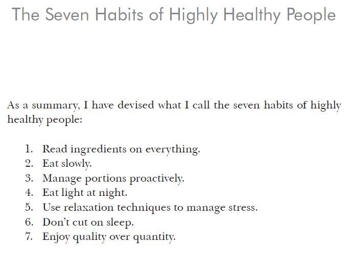 seven_habits